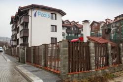 7-pools-hotel-spa-bansko-zimovanje-agencija-foryou-putovanja-44