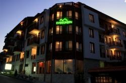 hote-Evergreen-Aparthotel-bansko-zima-bugarska-zimovanje-foryou (27)