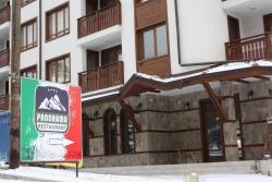 panorama-resort-bansko-hoteli-zimovanje-smestaj-first-minute-for-you-putovanja-18